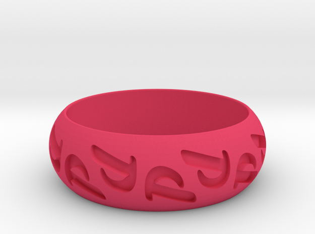 P Ring Style 2 3d printed