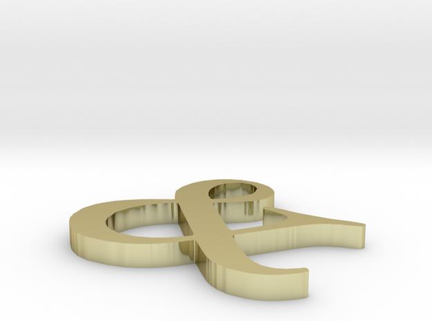 Ampersand 3d printed