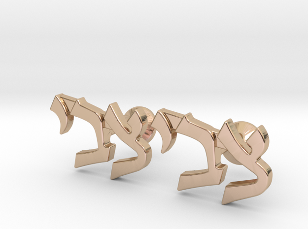 "Hebrew Name Cufflinks - ""Tzvi"" 3d printed"