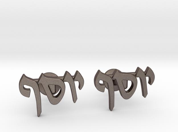 "Hebrew Name Cufflinks - ""Yosef"" in Stainless Steel"