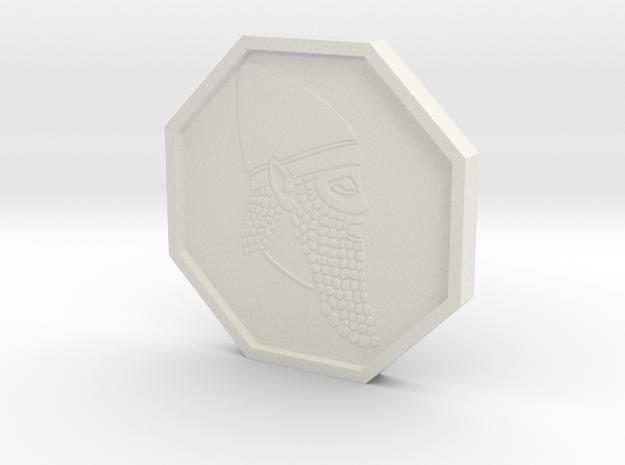 Elder Scrolls Dwemer Coin