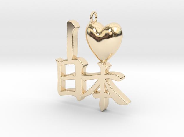 I (Heart) Japan Pendant in 14k Gold Plated Brass