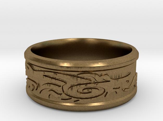 Celtic Dragon / Skyrim Dragonborn Ring