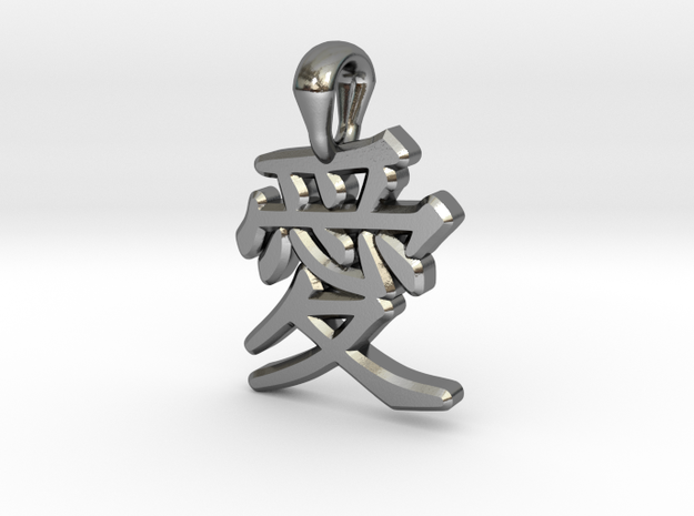 Chinese Love Pendant in Polished Silver