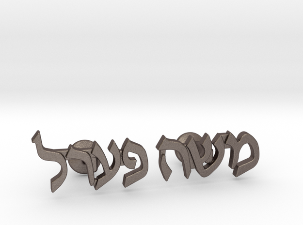 """Hebrew Name Cufflinks - """"Moshe Pearl"""" in Stainless Steel"""