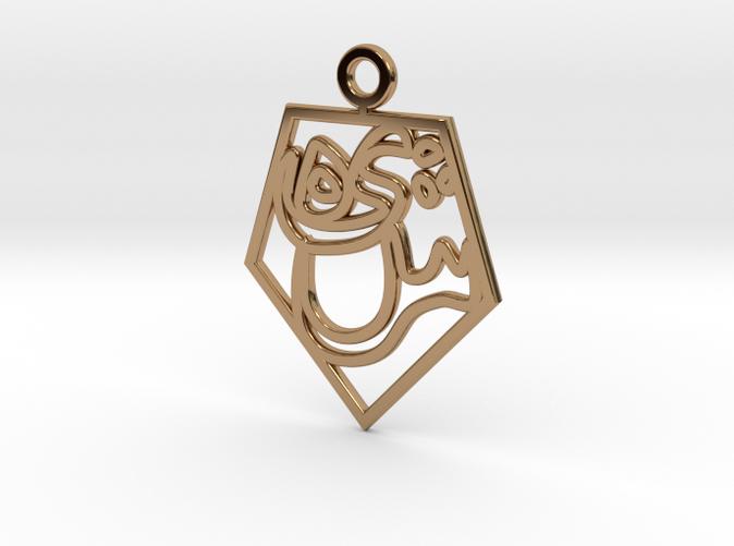 Personalised Saudi Font Earring