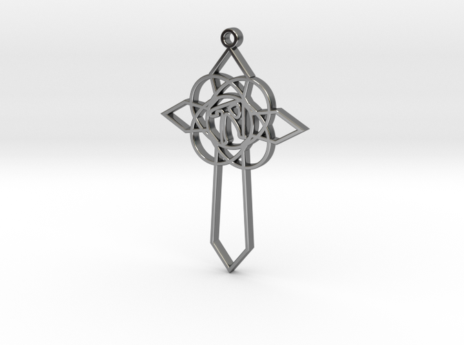 Personalised Celtic Cross Pendant