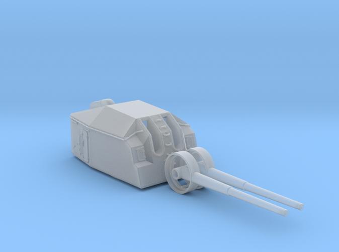 """1/128 DKM 15cm/48 (5.9"""") Tbts KC/36T Gun x1"""