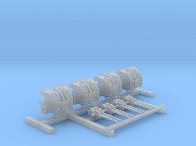 """1/600 RN 4""""/45 (10.2 cm) QF Mark XVI Guns x4"""
