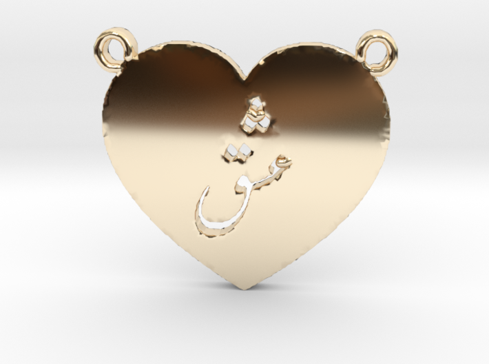 Love Eshgh Pendant 3d printed