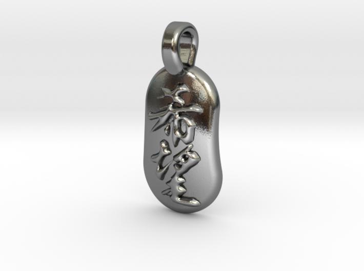 Kibou Kanji Pendant 3d printed