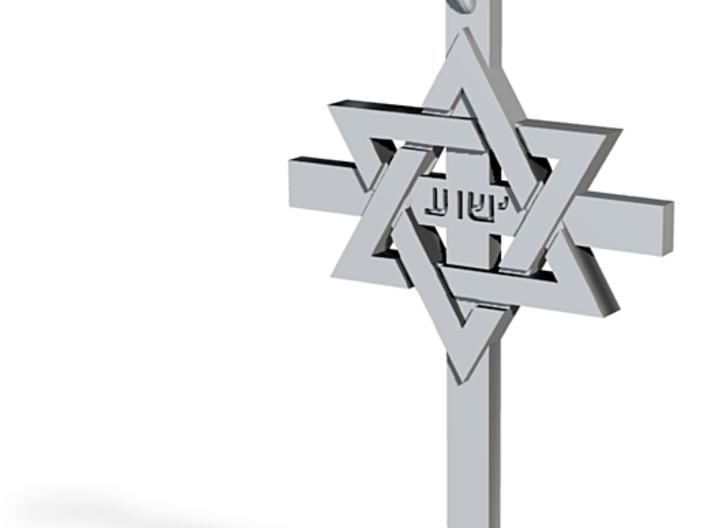 Star of David Cross - Yeshua Text 3d printed