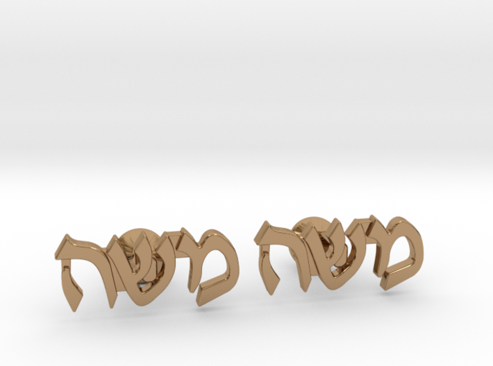 Hebrew Name Cufflinks - Moshe with heart button 3d printed