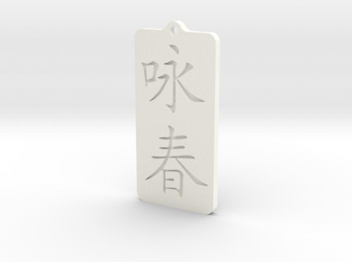 Wing Chun Pendant 3d printed
