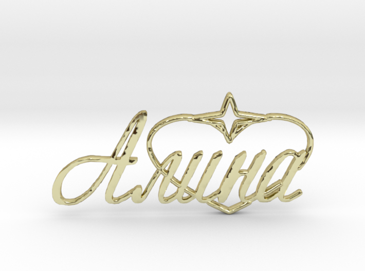 Alina, Pendant- Popular Female Name in Russia 3d printed