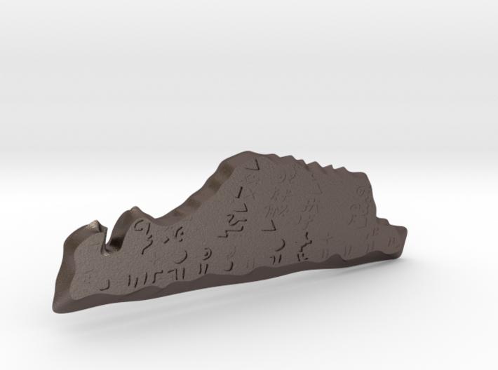 Artifact 3d printed