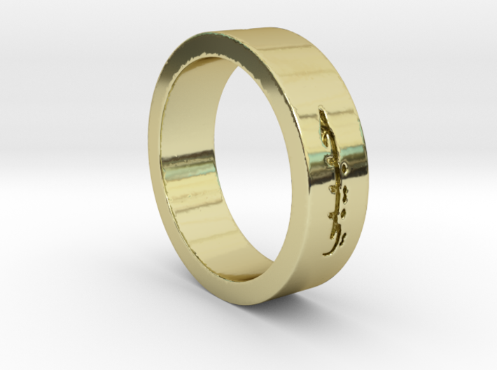 Habibi (My Darling) Ring Size 8 3d printed