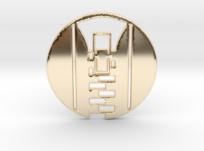 Zipper Pull No.1 Keychain 3d printed