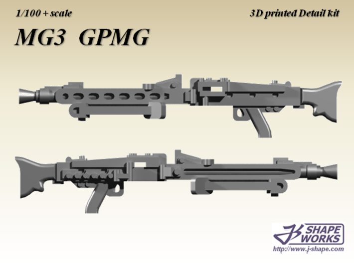 1/100 MG3 GPMG (24 set) 3d printed