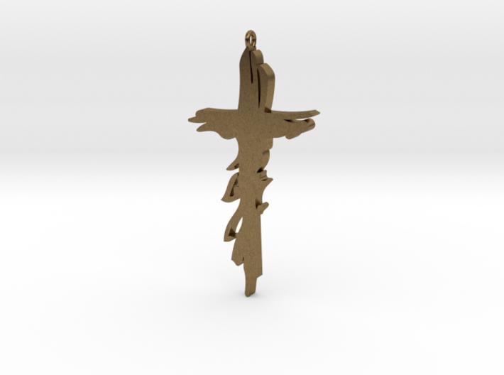 Atonement Cross large 3d printed