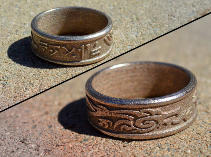 Skyrim Dragon Ring, Customizable Dovahkiin writing 3d printed