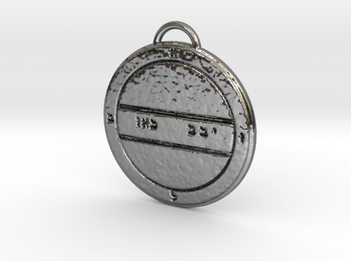 Second Pentacle of Mercury 3d printed