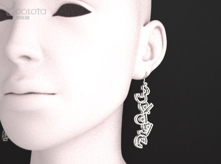 3d Age earrings 3d printed