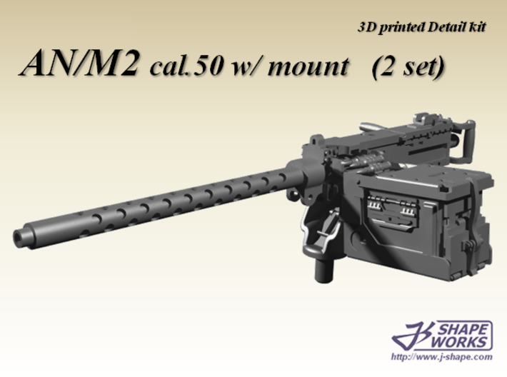 1/24 AN/M2 cal.50 w/ M23 mount (2 set) 3d printed