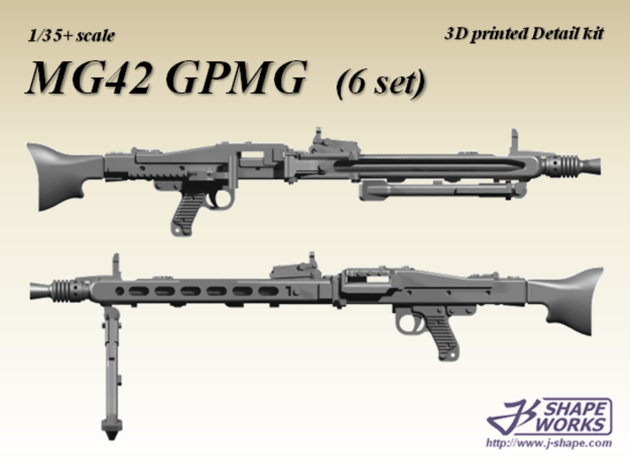 1/35+ MG42 GPMG (6 set) 3d printed