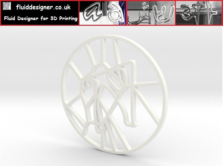 Personalised Voronoi Circular Pattern Coaster (2) 3d printed Personalised Voronoi Circular Pattern Coaster (2)