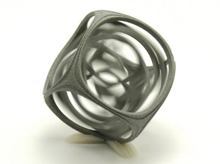 Gyro the Cube (Multiple sizes, from $11.50) 3d printed M in Metallic Plastic. In Motion