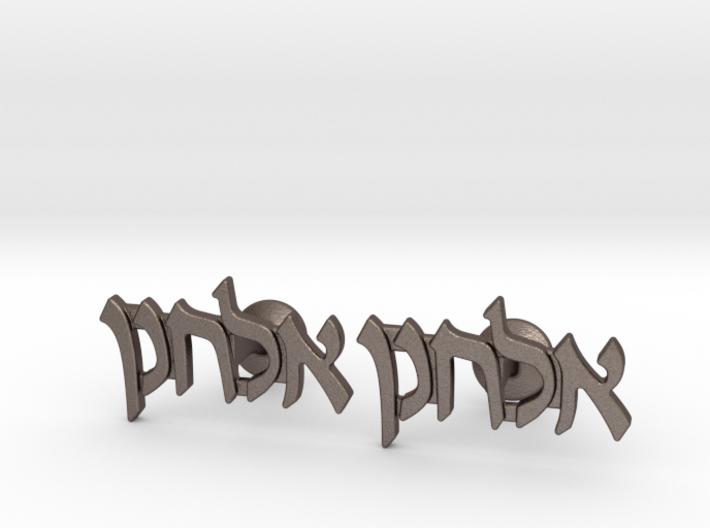 "Hebrew Name Cufflinks - ""Elchonon"" 3d printed"