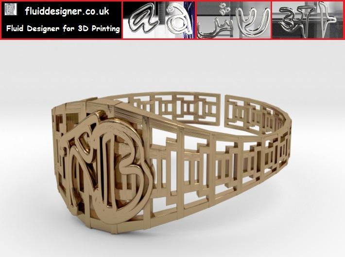 Personalised Classical Greek Curve Bracelet 3d printed Personalised Classical Greek Curve Bracelet