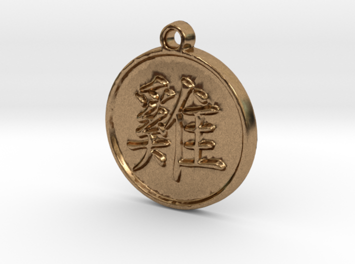 Rooster - Traditional Chinese Zodiac (Pendant) 3d printed