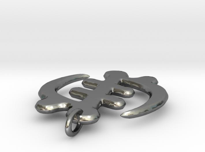 Gye Nyame -round Edges 3d printed