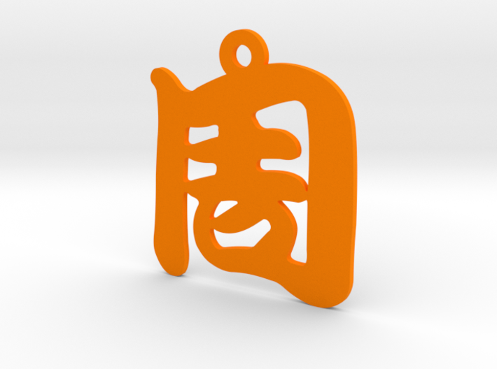 Zhou Character Ornament 3d printed