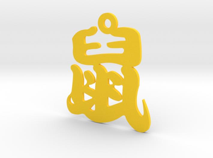 Rat Character Ornament 3d printed