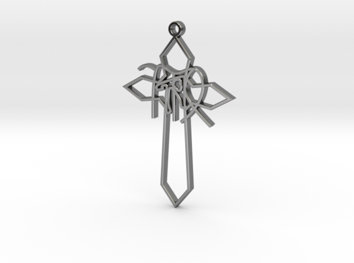 Personalised Astrological Cross Pendant 3d printed Personalised Astrological Cross Pendant