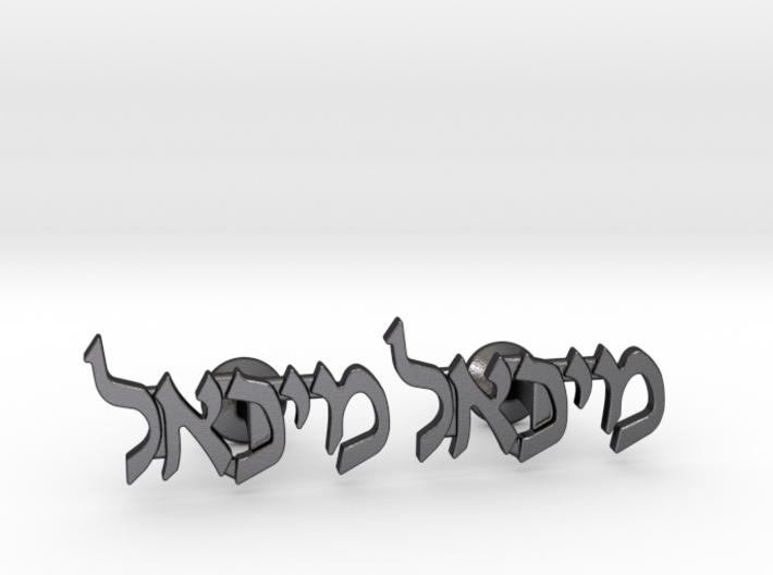 """Hebrew Name Cufflinks - """"Michoel"""" 3d printed"""