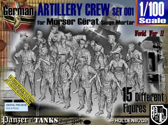 1/100 German Arty Crew Set001 3d printed
