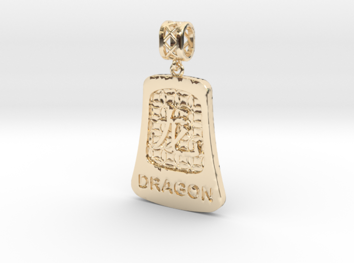 Chinese 12 animals pendant with bail - the dragon 3d printed