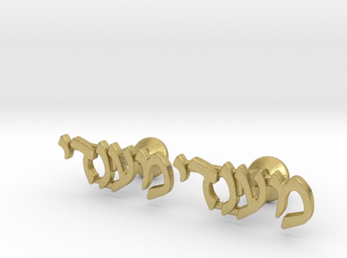 "Hebrew Name Cufflinks - ""Mendy"" 3d printed"