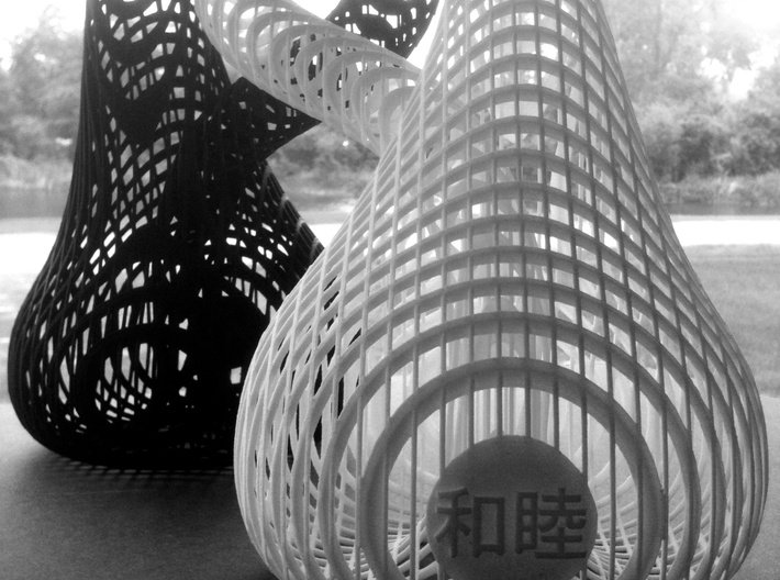HARMONY 和睦 (Chinese) 3d printed Raised Chinese Characters