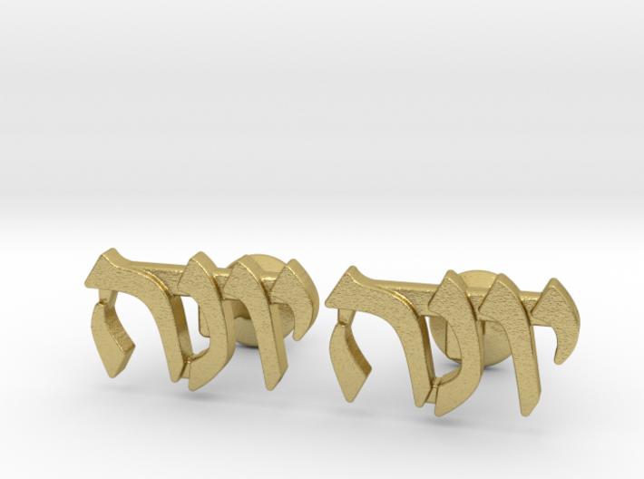 "Hebrew Name Cufflinks - ""Yona"" 3d printed"