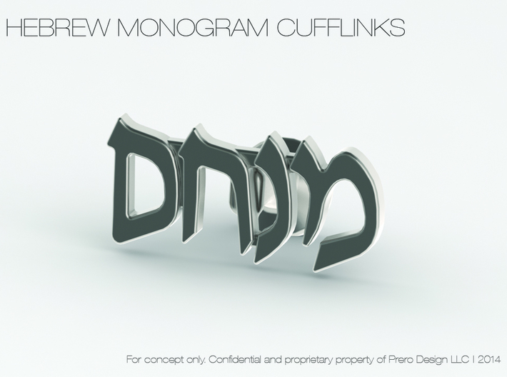 "Hebrew Name Cufflinks - ""Menachem"" 3d printed"