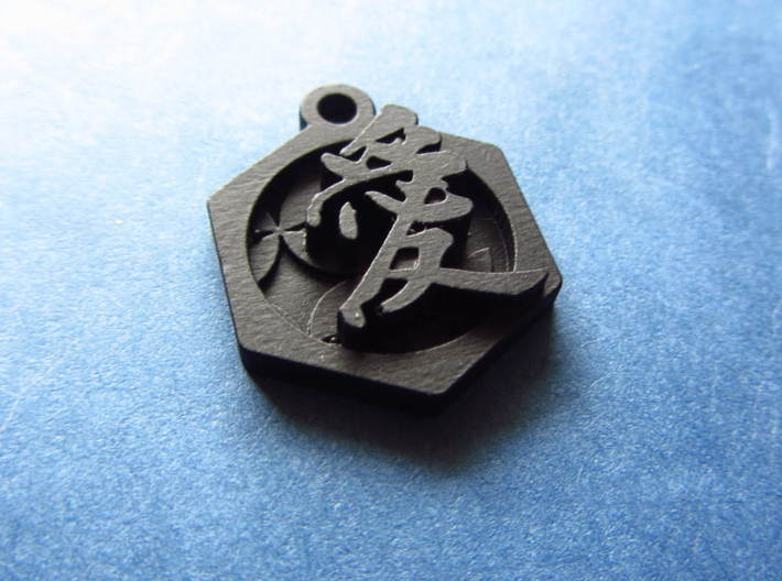 """Mother's day gift Kanji Love necklace type1 3d printed Pendant goes without chain. But, you can add chain, """"Add A Chain"""" button under """"BUY NOW"""" button."""
