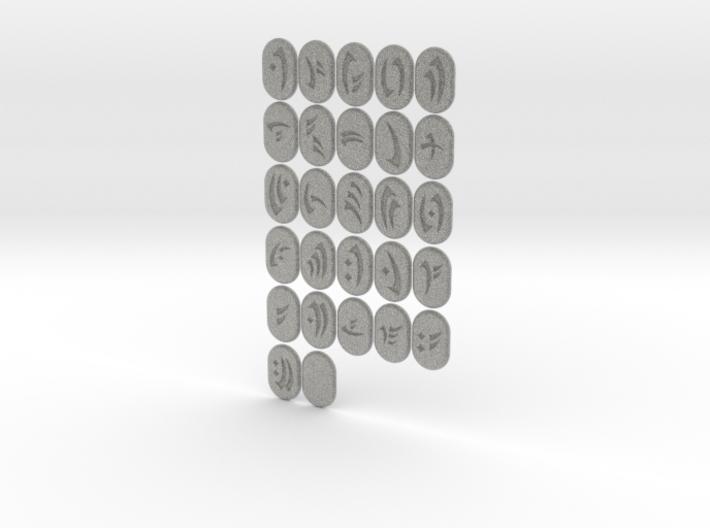 Empire Larp Rune Set 3d printed