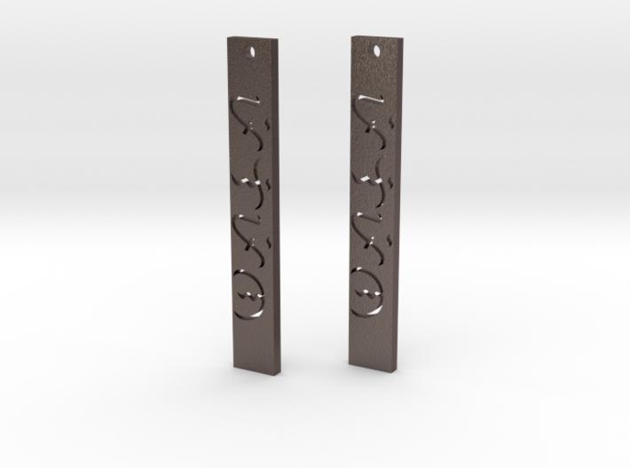 Earrings your way 3d printed