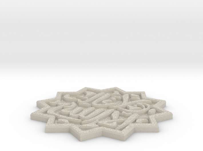Ceramic Islamic Tile 3d printed