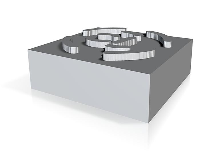 logo c 3d printed